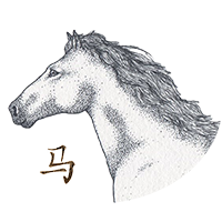 Horse Horoscope