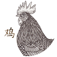 Rooster Horoscope